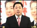 【e都政 2009】小林健二(練馬区・公明党)