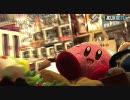 Japan Expo 2010 フランスでのニュース2