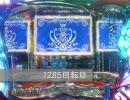 CR KODA KUMI LIVE IN HALL Ⅱ ~5回~