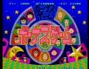 2010/07/04 中野TRF CGTガチ撮りバトル 新潟県民 VS 全身薄金達成 Vol.1