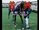 2010/07/04 中野TRF CGTガチ撮りバトル 新潟県民 VS 全身薄金達成 Vol.4