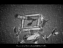 【歌ってみた・・・ケド】ワールズエンド・ダンスホール【よるきち】