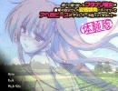 【罰ゲーム】ふたレター実況プレイ 織姫