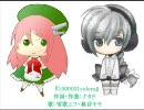 【UTAUカバー】1000001colors【雪歌ユフ・桃音モモ】