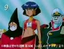 第13回(1990年度)アニメグランプリ・アニメソング部門 BEST10