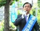 【e国政 2009】大田薫(比例・東海・幸福実現党)