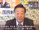 【e国政 2009】青山丘(比例・東海・国民新党)