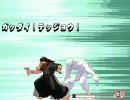 MUGEN 無想転生トーナメント ニ回戦2/2