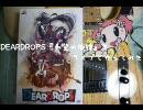 【DEARDROPS】 希望の旋律 ライブでやってみた