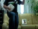「DEARDROPS」希望の旋律に三味線パートを入れてみた