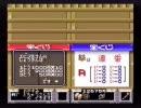 【ゆっくり実況】がんばれゴエモン~ゆき姫救出絵巻~ 寄り道旅(二)