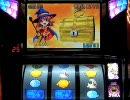【パチスロ】マジカルハロウィン2 Part-02:06