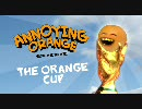 Annoying Orange - The Orange Cup