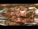 バーベキューでチキンを串焼きにしよう!(字幕付き)
