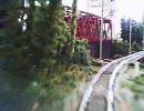 【鉄道模型車載カメラ】ジオラマレイアウ