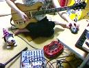 【ギター講座】けいおん!!NO,Thank You!を弾いてみよう【パート2】