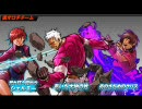 butterfly emerges from chrysalis /KOF2002UM/裏オロチチーム