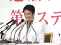 2010/7/11 参議院選挙終了後の蓮舫参議院議員記者会見