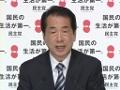 2010/7/12 ニコニコ動画七尾による民主党
