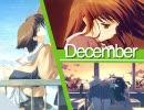 【MAD】天使のいない12月Revolution!!!