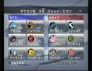 【バトレボ実況】 第四十二回 厨ポケ狩り講座!「けつばん」