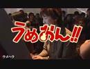 Utauyo!!UMEHARA【ウメハラ×けいおん!!新OP】 thumbnail