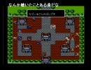 サカモト教授のファミコン道場 vol.100