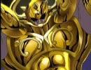 【MAD】男子フィギュアで黄金聖闘士【ペガ