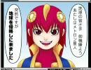 【特撮】『北川怪獣アパート』第8話【漫画】 ‐ ニコニコ動画(原宿)