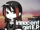 【かごめP】innocent girl E.P. (告知CF)【歌愛ユキ】【ボーマス13】