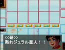 遊戯王チャージD's!【架空デュエル】