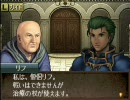 DS ファイアーエムブレム新紋章の謎にあのキャラが登場