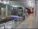 【迷列車北陸編】番外編その1 アルペンルートを支えるバスのような鉄道