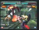 鉄拳5DR対戦動画 knee 対 ショウ