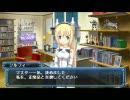 【武装神姫BATTLEMASTERS】 イベント - アーンヴァルMk2型 その3