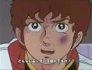 【MAD】【ふしぎ星の☆ふたご姫】ホワイトベースの☆レイン支援