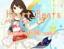 【歌ってみた】 Heart Beats 【さまれ】