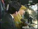 1992年 第37回有馬記念 世紀の大逃亡劇 メジロパーマー
