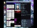 GGD2全裸テレパス実況 part1(最終回)
