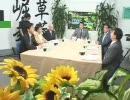 【討論!】どうなる日本の政治と保守の未来 2限目【連結】