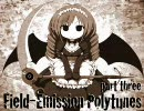"Click, Tech House, Minimal Techno Mix ""Field-Emission Polytunes"" パート3"