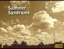 【蝉×鏡音リン・レン】Summer Syndrome で円周率1800桁に挑戦
