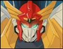 【MAD】勇者シリーズ「SUPER VOYAGER」