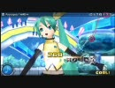 【project DIVA】Packaged 勝手にHARD++作ってみた