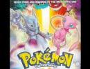 【海外版ミュウツーの逆襲サントラ】Pokémon: The First Movie Soundtrack