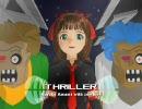 """Michael Jackson """"Thriller"""" feat. Haruka"""