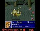FF5モンク縛り 第2部 Part 4