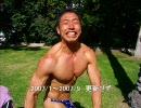 【筋肉留学】 5分でわかる、なかやまきんに君の筋肉の行方。