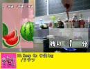 【おDO!】 J-POP MIX MARKET 【Part.1】