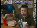 マックの新商品『チキンバーガー オーロラ ソルト&レモン』食べてみた